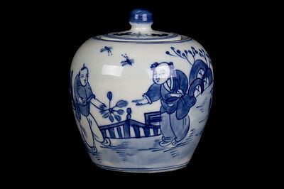 China 19./20 Jh. Gefäß - A Chinese Blue & White Porcelain Jar - Cinese Chinois