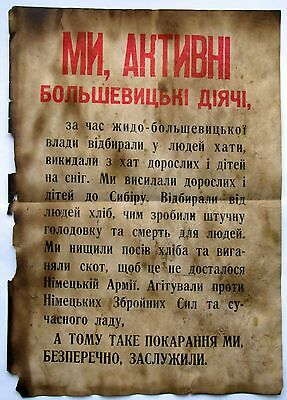 Authentic Ww2 German Leaflet  Poster - Stalin Sends People To North & Siberia