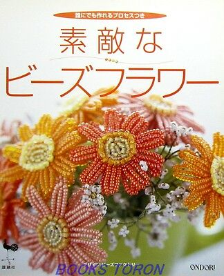 Rare! Wonderful Beads Flower /Japanese Beads Craft Book