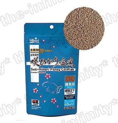 Saki Hikari Fancy Goldfish Slowly Sinking Granule Baby Fish Food Pellet Blue