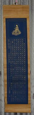 China Old Scroll Painting Bronzing Calligraphy Antique Bodhisattva's Scripture