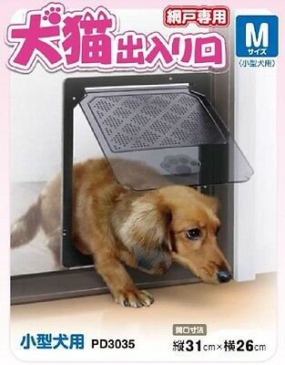Small/Medium Pet Dog Door for Screens Free Shipping From Japan