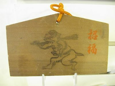 #28 Vintage Japanese Wood Ema Prayer Board Imamiya Jinja Kyoto