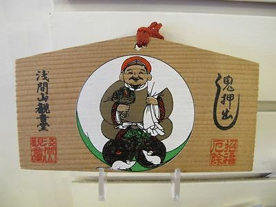 #34 Vintage Japanese Wood Ema Prayer Board Asamayama Kannon-do Gunma