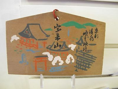 #37 Vintage Japanese Wood Ema Prayer Board Jishu Jinja Kyoto