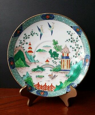 """vintage Chinese plate Crown Royal Staffordshire Olde Willow Plate England 8.5"""""""