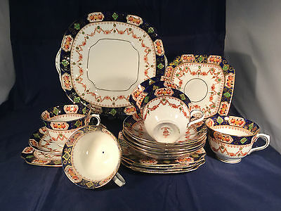 Choice of  St. Michael China Vintage China Imari Pattern Bread Plate and Trios