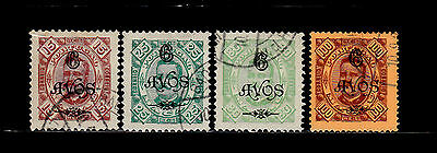 Macao - 1902 - SC 121-124 - Used - King Carlos - Surcharged