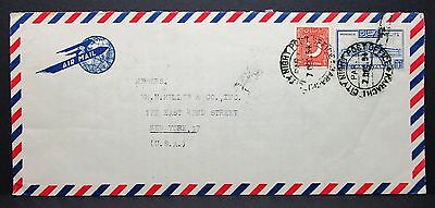 Pakistan Airmail Cover New York USA Luftpost Brief (I-5615+