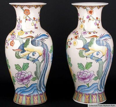 China 20. Jh. Paar Vasen - A Pair Of Chinese Baluster Vases - Chinoise Cinese