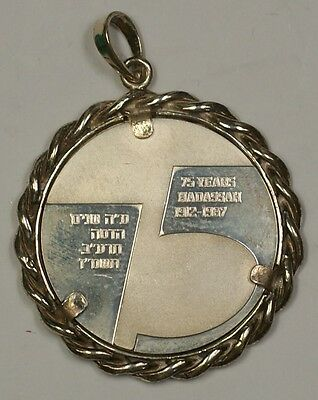 1987 Israel Hadassah 75th Anniv. Sterling Silver Proof Medal Jewelry (2L)