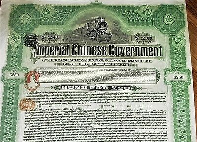 Imperial Chine - China - Chinese - Government Hukuang Railways - Fund Gold Loan