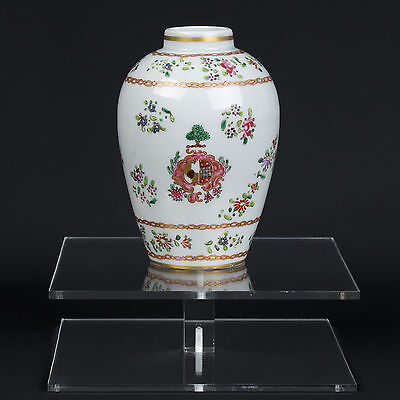 China 18. Jh. - A Chinese Armorial Famille Rose Vase - Chinois Cinese Qing
