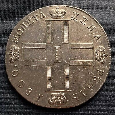 1800 RUSSIA SILVER ROUBLE Pavel I Russian Ruble - VERY RARE!