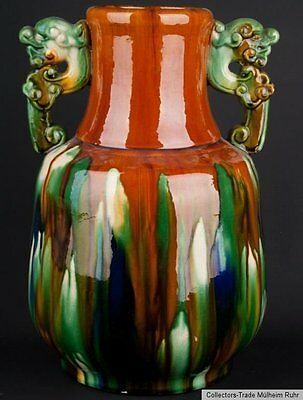 China 20. Jh. A Rare Chinese Sancai Glazed Baluster Vase - Vaso Cinese Chinois