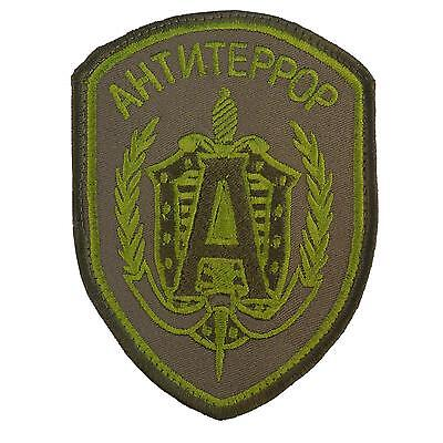 spettsgruppa alfa russia alpha group special forces olive patch VELCRO® brand