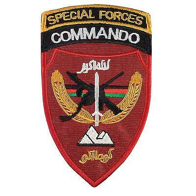 Afghanistan Special Forces Commando embroidered ANA MARSOC touch fastener patch