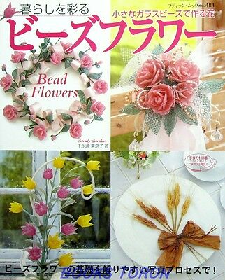 Rare! Beautiful Bead Flowers /Japanese Beads Craft Pattern Book