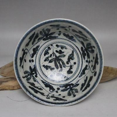 Chinese Ming Xuande blue and white wrapped bowl