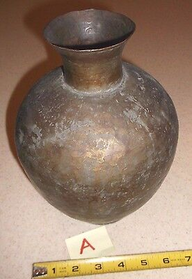 "A)Vintage Hammered Copper? Bulbous Vase-Marked Egypt  9""h"