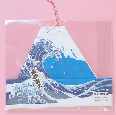 Mount Fuji and Great Wave Japanese Tenugui Cotton Cloth Hanging Gift TB176
