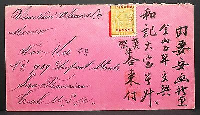 Panama Red Overprint 10 Centavos on Chinese Cover to USA Asia Brief (I-6363