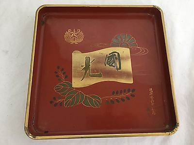 WWII Japanese Army Imperial Guard Wood Lacquer Sake Tray