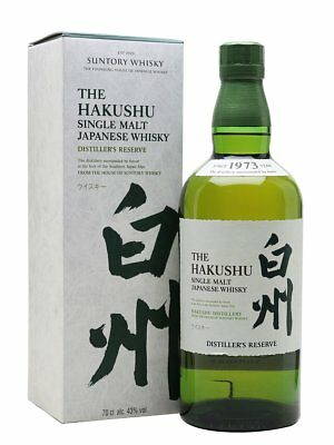 Suntory The Hakushu Single Malt Japanese Whisky Distillers Reserve Boxed 700mL