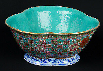 China 19./20. Jh. Schale - A Chinese Famille Rose Bowl - Chinois Cinese Fencai
