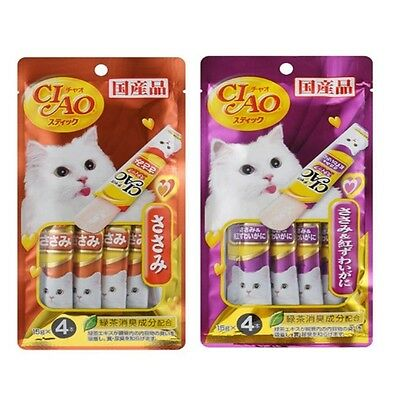 CIAO Stick Tuna Cat lick Snacks Flavor Chicken Tenderloin In jelly Japan Snack