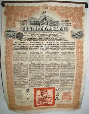 China, The Chinese Government, 5% Reorganisation Gold Loan of 1913, FRS.505