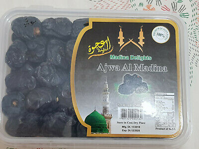5 Boxes Of Best Quality Ajwa Dates from Medinah Munawara ( Net 1120g  per Box )