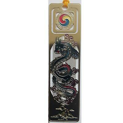 Traditional Korean Metal Bookmark Flying Dragon Symbol of good luck and works