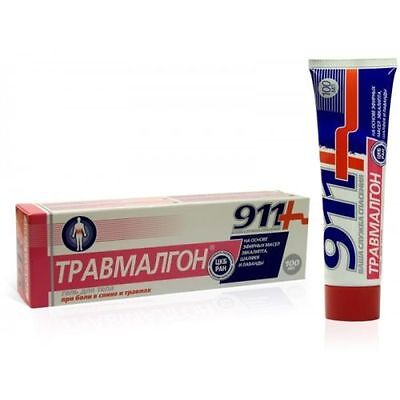 911+TRAVMALGON BODY GEL BALM AGAINST MUSCLE PAIN Body Warming Of Sports Injuries