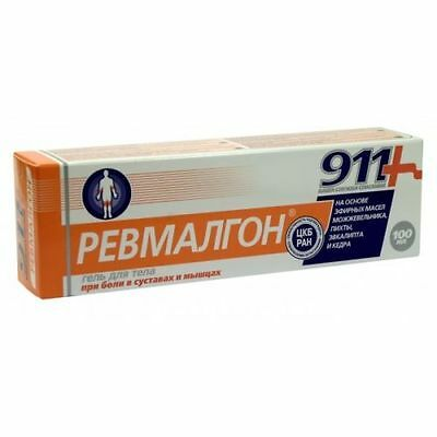 911+ GEL REVMALGON 911 PAIN IN JOINTS AND MUSCLES 100 ML Reumatic Radiculitis