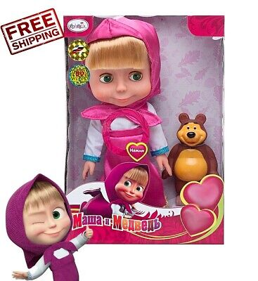 Masha Y El Oso Muñeca Masha Hablando Juguete Masha And The Bear Voiced Doll 39 99 Picclick