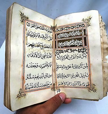 Antique Quran Islamic Calligraphy Ottoman Turkish Hand Written & Painted Rare