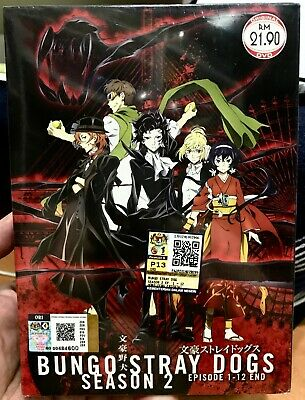 Bungo Stray Dogs 2 (Chapter 1 - 12 End) ~ DVD ~ English Subtitle ~ Japan Anime