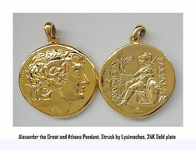 Alexander the Great and Athena, King of Macedonia, Pendant, 68-G • CAD $16.32