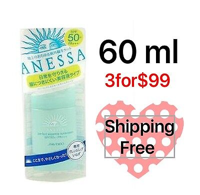 Shiseido Anessa Perfect Essence Sunscreen SPF50+ PA+++ (60ml/3oz)