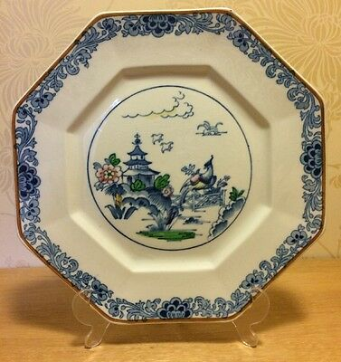 """Booths Pagoda - Blue & White - 11.5"""" Octagonal Plate - More Items Available"""