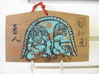 #54 Vintage Japanese Wood Ema Prayer Board Yakushi-Ji Nara