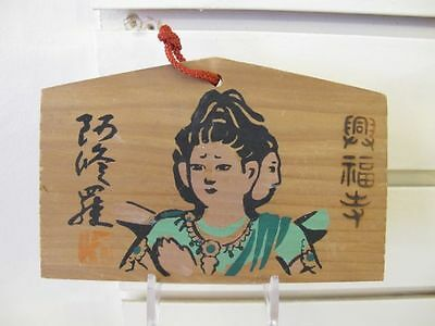#63 Vintage Japanese Wood Ema Prayer Board Gofuku-ji Nara