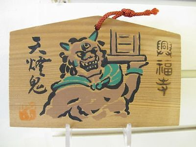 #65 Vintage Japanese Wood Ema Prayer Board Kofuku-ji Nara