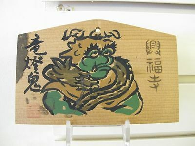 #66 Vintage Japanese Wood Ema Prayer Board Kofuku-ji Nara