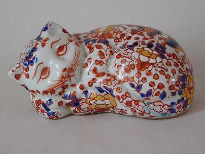 Chinese Handpainted Cat With Character Marks