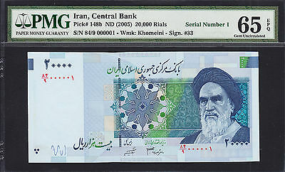 Middle East 20000 Rials 2005 LOW Serial 000001 Pick-148b GEM UNC PMG 65 EPQ