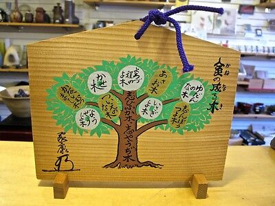 #84 Vintage Japanese Wood Ema Prayer Board The Money Tree