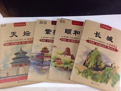 """4 Posters """"A Hand Painting of...""""  Great Wall Etc. Jiuzhou Press 2009 China"""