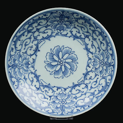 China 20. Jh. Teller -A Chinese Blue & White Export Dish - Piatto Cinese Chinois